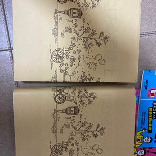 【ネット決済】宅建 問題集テキスト