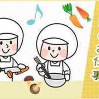 【津山市】時給1300円!!週3~OK★サラダやお惣菜の盛り付け作業♪