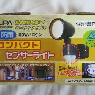 センサーライト売ります 千円 新品未使用