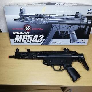 ヘッケラー&コッホ、MP5A3エアーライフル。
