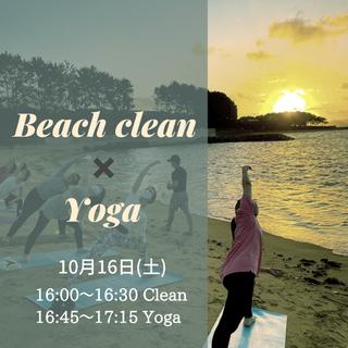 10月福浜海岸ビーチクリーン&ヨガ