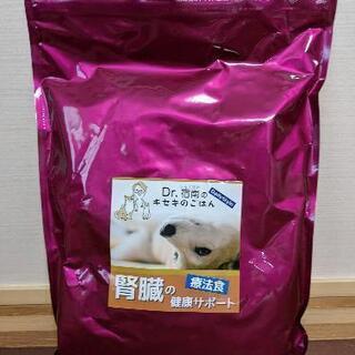 【ネット決済・配送可】Dr宿南のキセキのごはん 犬用食事療法食 ...