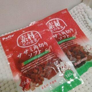 国産ソフトササミ★無着色