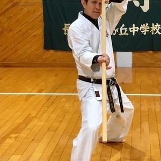 護身&棒術 武術空手道 翔鵬会(女性大歓迎)