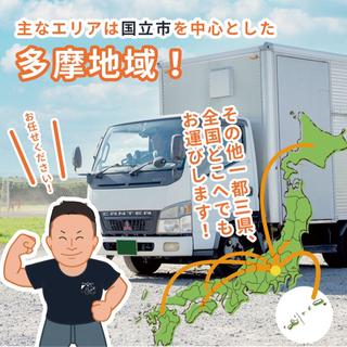 🏗関東限定🎹【クレーン車】ピアノ運送 吊り作業