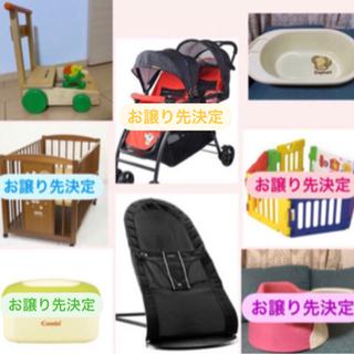 【お値下げ 残り3点まとめ売り】赤ちゃん用品 ベビー用品 バラ売り可