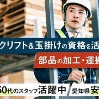 【週払い可】【20代~30代活躍中】入社支援金1万円支給♪リーチ...