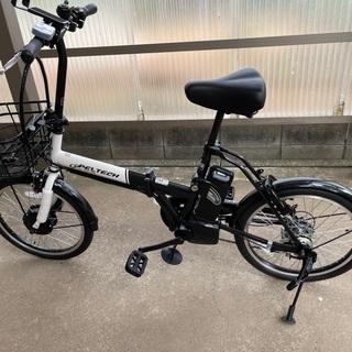 【ネット決済】コストコ電動アシスト折り畳み自転車