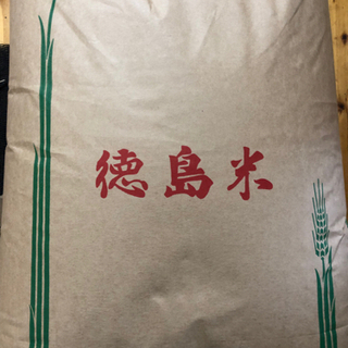 【ネット決済・配送可】令和3年産 新米(あきさかり)30kg