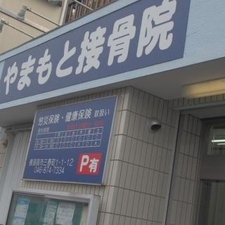 横須賀でスパイラルテーピング療法.その痛み御相談ください。