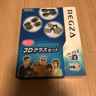 新品 TOSHIBA REGZA 3Dシアターグラスセット