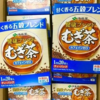 伊藤園の麦茶 ( 20袋・箱入り ) ×  10個 ( 1ケース...