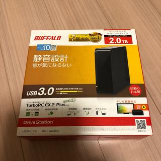 新品 テレビ・レコーダー録画用 HD