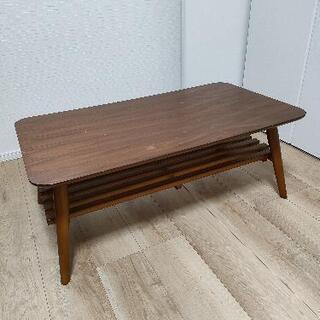 【ネット決済】ローテーブル テーブル 木製テーブル