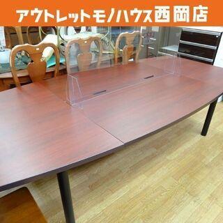 大型 会議テーブル 幅2m40cm ダークローズ アール・エフ・...
