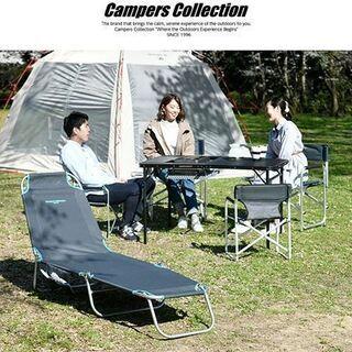 2個セット 山善(YAMAZEN)  campers colle...