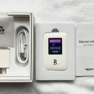 楽天モバイル Wi-FiPocket R310 白