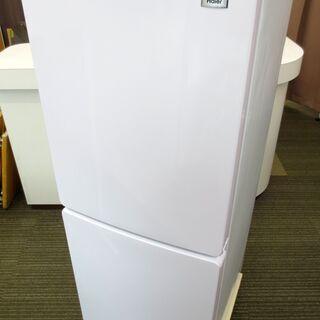 ■高年式!2020年製! ハイアール 2ドア冷蔵庫 148L J...