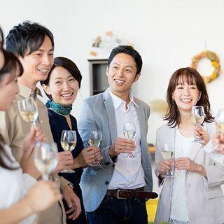 <10月編>既婚者限定イベント✨業界NO1人気🍷群馬県開催決定