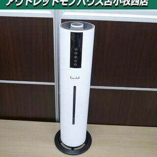 超音波加湿器 LCDJSQ-018 Lacidoll ホワイト ...