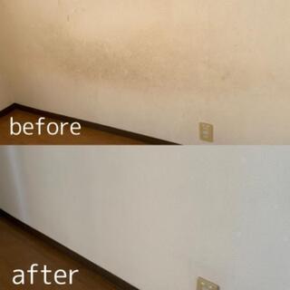 壁紙の修繕