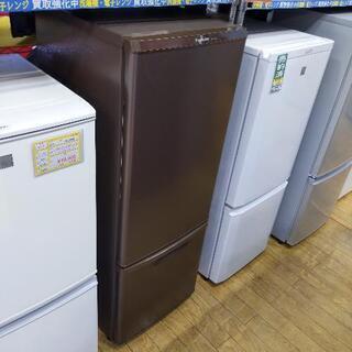 ⭐人気⭐2018年製 Panasonic 168L冷蔵庫 …