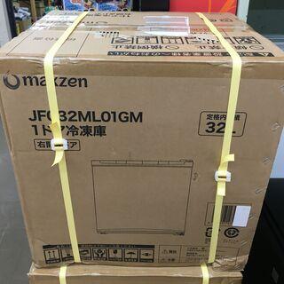 マルゼン JF32ML01GM 冷蔵庫 2021年 未使用品