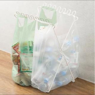 ニトリ ゴミ袋スタンド