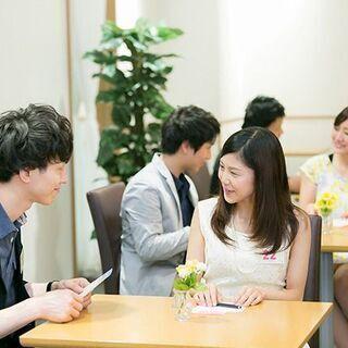 仙台の婚活パーティーで運命の人と出会う✨💘