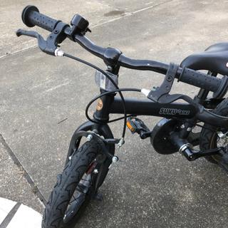 イグニオすくすくバイク