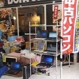 フリマでパソコン!1万円均一!大特価! 10月16日.17日/9...