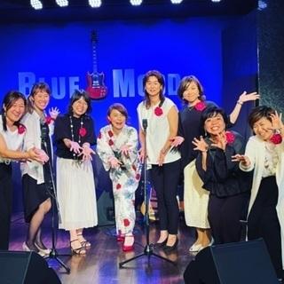 歌の教室  「Cuore 」クオーレ   生徒さん募集!