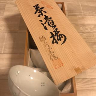 【ネット決済】御茶碗5つ  新品