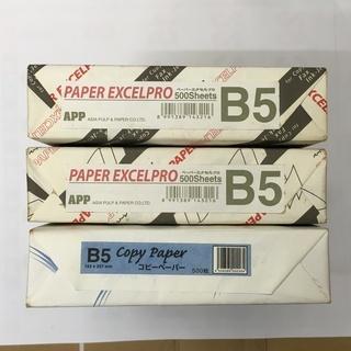 【ネット決済】B5用紙500枚x3
