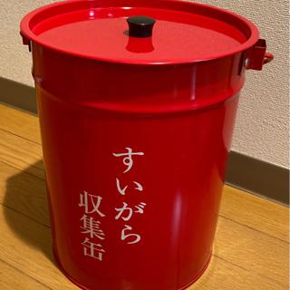 吸殻収集缶(モノタロウで購入)