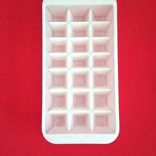 製氷皿 差し上げます