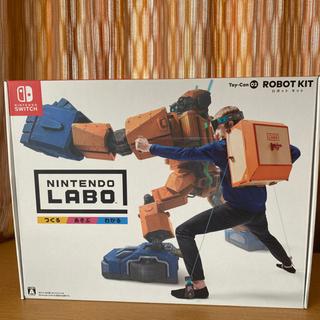 Nintendo switch LABO   02
