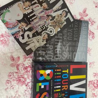 【ネット決済】「関ジャニ∞/KANJANI∞ LIVE TOUR...