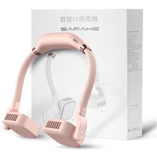 首掛け扇風機 羽根なし USB充電式 4000mAh超大容量(ピンク)