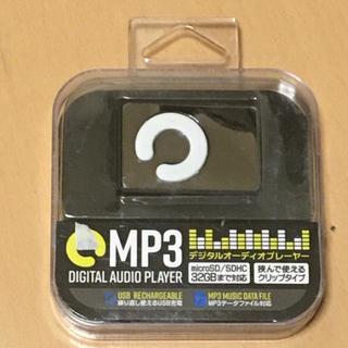 未開封未使用 MP3 デジタルオーディオプレーヤー