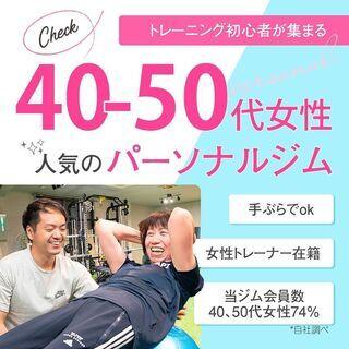10/31まで先着5名様限定【1kg10000円】脂肪買取りキャ...