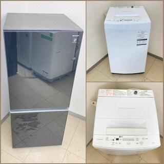 【地域限定送料無料】【国産セット】冷蔵庫・洗濯機   DR…