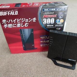 【ネット決済】ルーター BUFFALO WHR-G300N