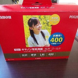 【ネット決済】キャノン 写真用紙 光沢 ゴールド
