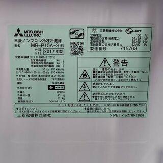 【ネット決済】三菱冷蔵庫