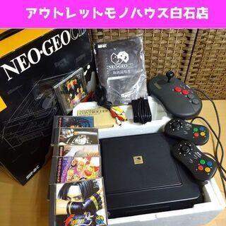 動作確認済み NEO・GEO-CD 本体 フロントローディングタ...