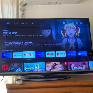 【ネット決済】4K50インチスマートTV