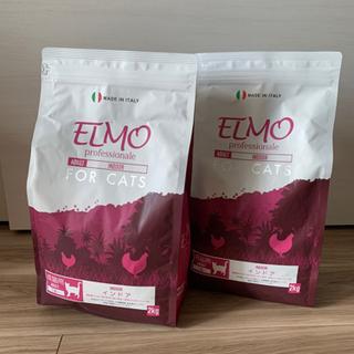 ELMO エルモ キャットフード 4kg