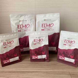 ELMO エルモ キャットフード 猫 (量の変更が可能)
