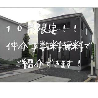 🏠和歌山市布施屋新築分譲開始🏠残り1区画💁♂️☆オール電化住宅...